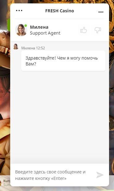 Онлайн-чат н сайте Мостбет