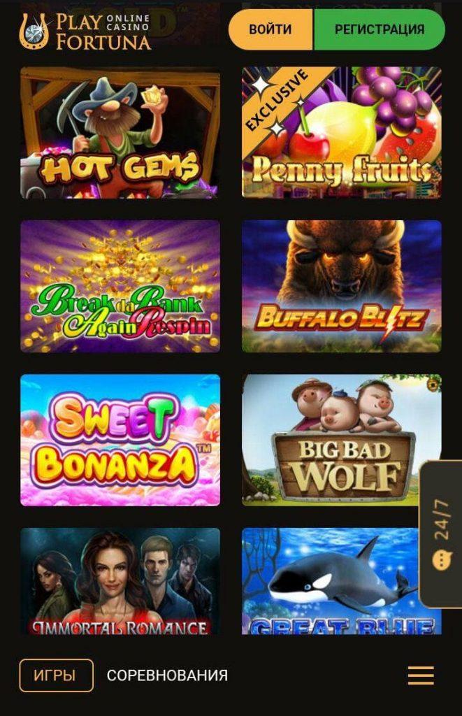 Игры, что дает официальная мобильная версия Play Fortuna casino