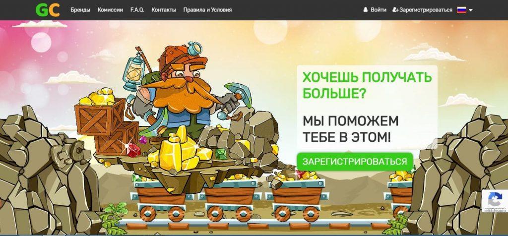 Так выглядит сайт партнерки Плей Фортуна
